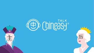 Introduction to Talk Chineasy thumbnail