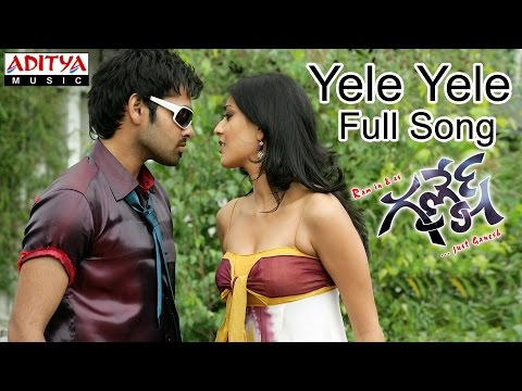 Yele Yele Full Song II Ganesh Movie II Ram, Kajal Agarwal