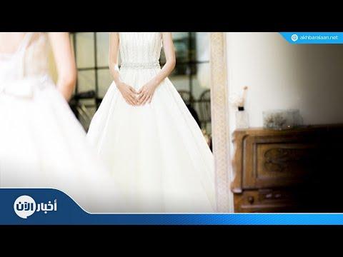 عروس اندونيسية تحقق أمنية خطيبها الأخيرة  - نشر قبل 3 ساعة