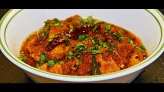 Best Achari Chicken Recipe(Indian Style) From Lovely