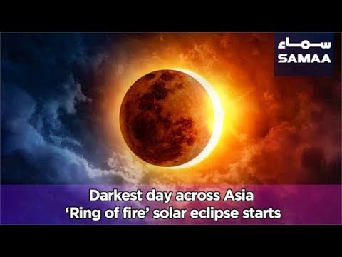 Solar Eclipse In Pakistan| SAMAA TV | 26 December 2019