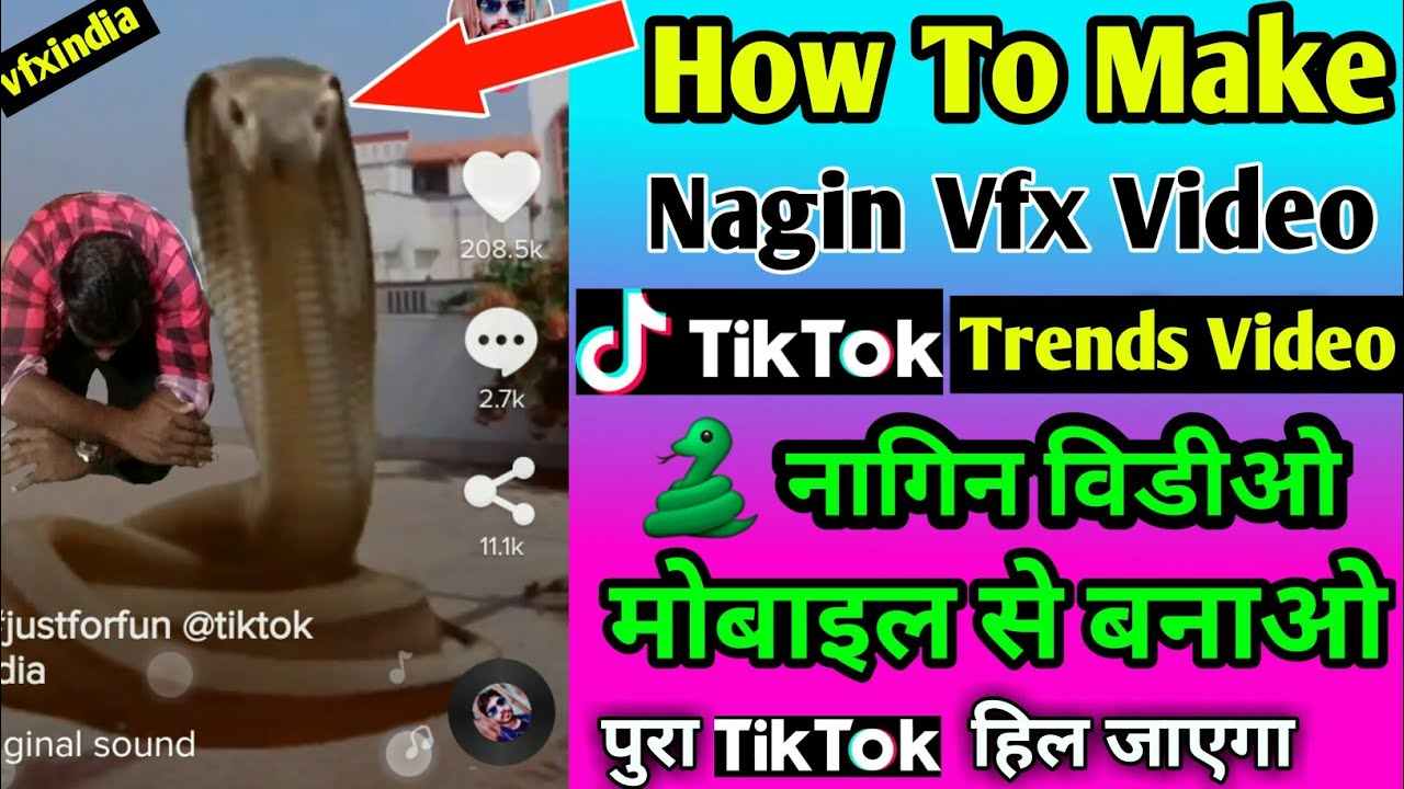 Tiktok Tutorials Nagin vfx | How to make Snake vidoe on tiktok | Tiktok  Tutorials Hindi