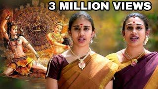 Bho Shambho - S.Aishwarya & S.Saundarya