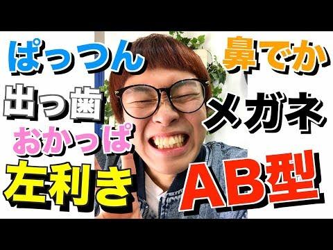 左利きAB型の漢字の書き順が異常すぎるwww