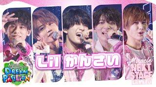 """Kansai Johnnys' Jr. DREAM PAVILION 〜Miracle NEXT STAGE〜"" <Perfomer> Lil kansai is five-member idol group in Kansai Johnnys' Jr. The lineup consists ..."