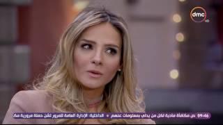 ده كلام - هشام عباس يبدع باغاني