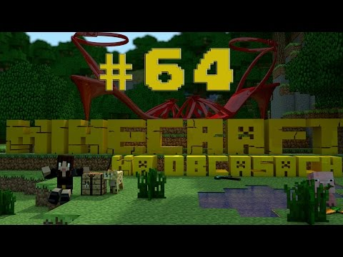 Minecraft na obcasach - Sezon II #64 - Budujemy farmę guardianów