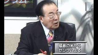 「福島の米からセシウム出る」 ◇「原子力推進派が今度は除染を請負」 ◇...