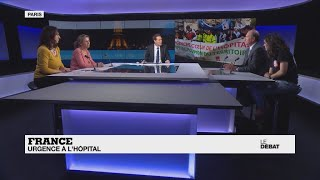 France : urgence à l'hôpital
