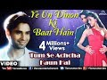 Ye Un Dinon Ki Baat Hain Full Video Song | Tum Se Achcha Kaun Hai | Nakul Kapoor, Aarti Chabaria video