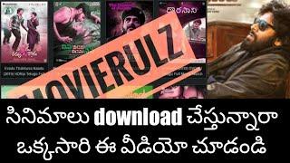 Movierulz torrent downloads will dry your data through Utorrent || explained in telugu