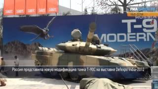 Новый Т 90С представлен в Индии