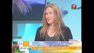"""Саша Иванов в программе """"Доброе утро, Беларусь"""" (Минск, 23.12.2015)"""