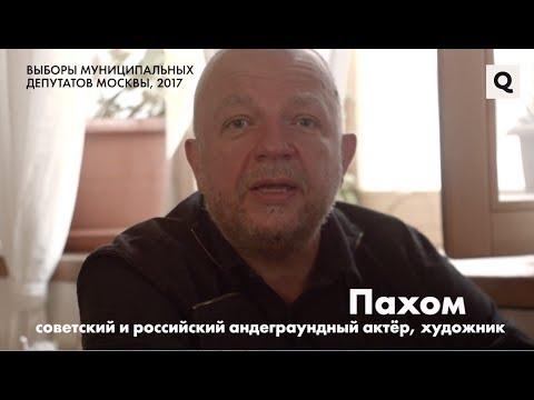 морозов михаил игоревич таганская знакомства