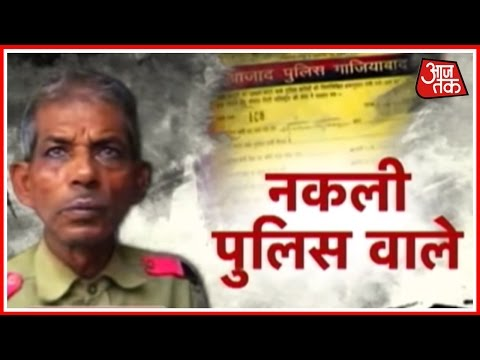 Fake Police Officer Issues Real Chalan In Ghaziabad, UP
