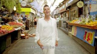 Rosh Hashanah: Can't Stop the Feeling