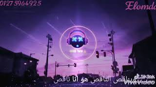 مهرجان حوده بوده الجديد وبناقص الناقص