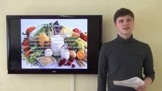 видео Составляющие здорового образа жизни