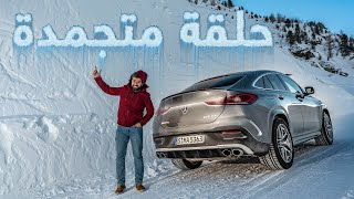 Mercedes GLE 53 AMG Coupe 2020 مرسيدس جي ال اي 53 اي ام جي كوبيه