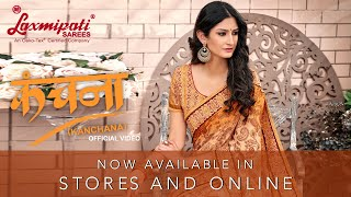 Laxmipati Sarees new Georgette Printed Sarees Collection