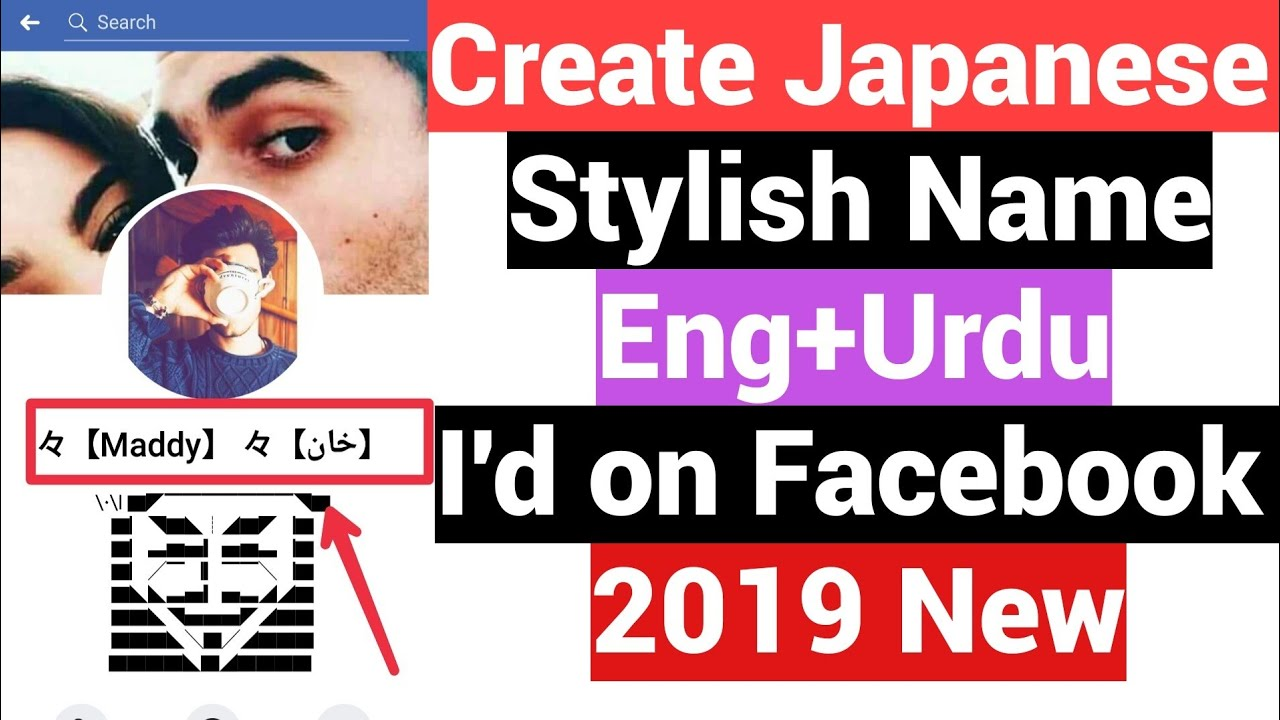 7 84 MB] How to Create Japanese and urdu English symbols name I'd on