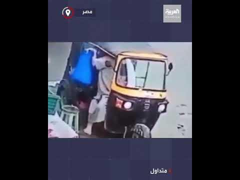مصر | سائق توكتوك يشرب ويسرق -سبيل ماء- في الدقهلية