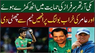 Mickey Arthur Stood in Support of Sarfraz Ahmed, Worried About Amir