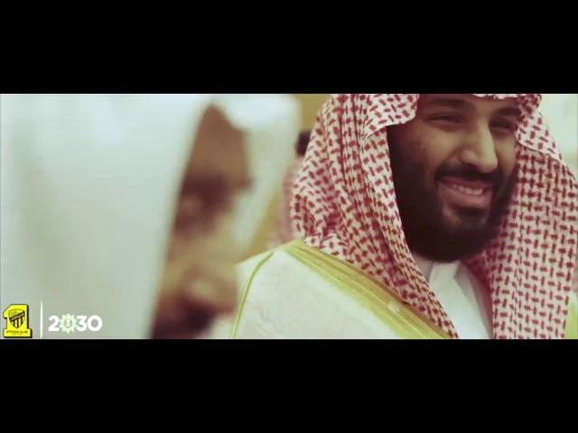 كلّنا سلمان , كلنا محمد .