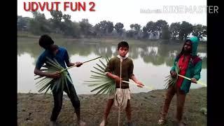 Jel khana nia funny song
