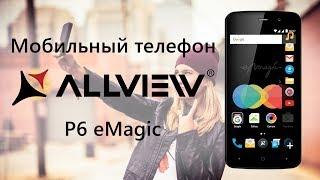 Обзор телефона Allview