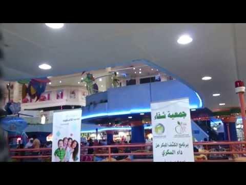 Al Hijaz Mall Makkah Saudi Arabia MOV 0013
