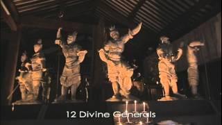 十二神将物語: 12 Divine Generals - Theme