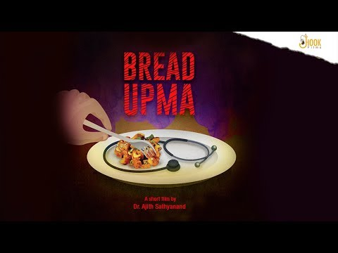 Bread Upma | Short Film Nominee
