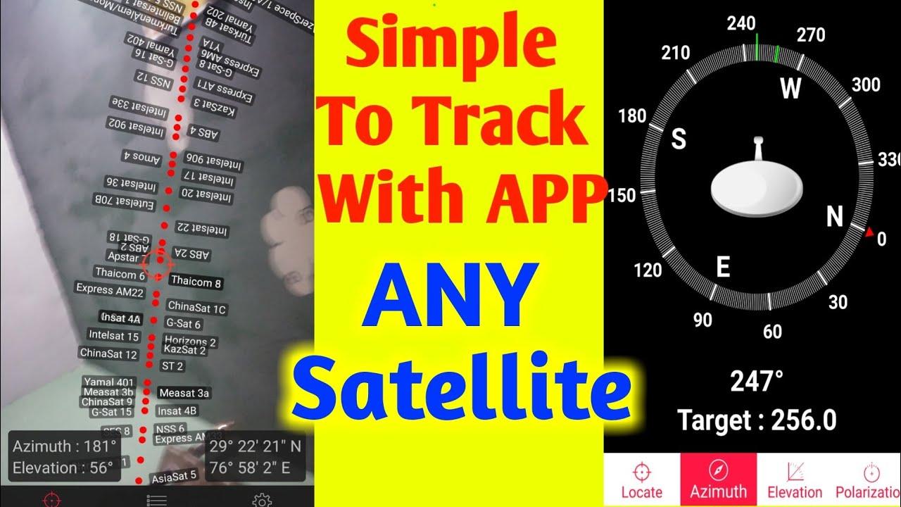 Anteena setting ke liye sabse best app