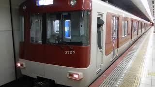 京都市営地下鉄烏丸線 今出川駅1番ホームに近鉄3200系普通が到着&発車