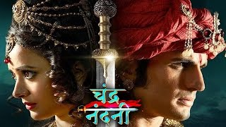 Chandra Nandini - 7th November 2016 | Full Video | Star Plus Chandra Nandini - Chandragupta Maurya