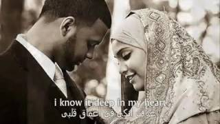 Maher Zain   For The Rest Of My Life مترجمة   YouTube 360p