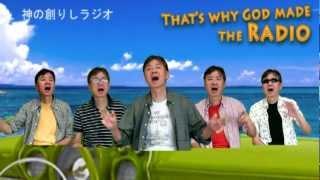 2012.8月作成。 歌・コーラスは8重録音。 KARAOKEはUGAさん使用です。 コ...