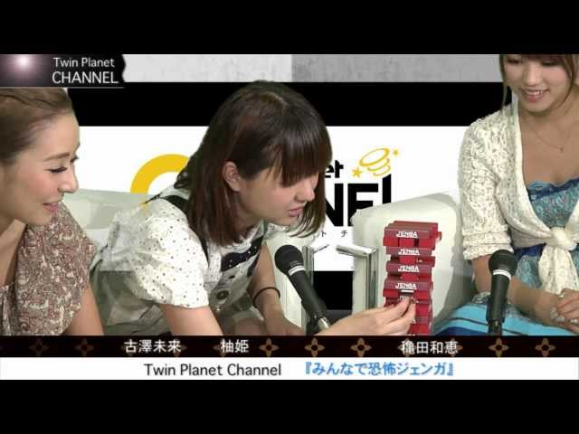Twin Planet Channel 第38回目放送