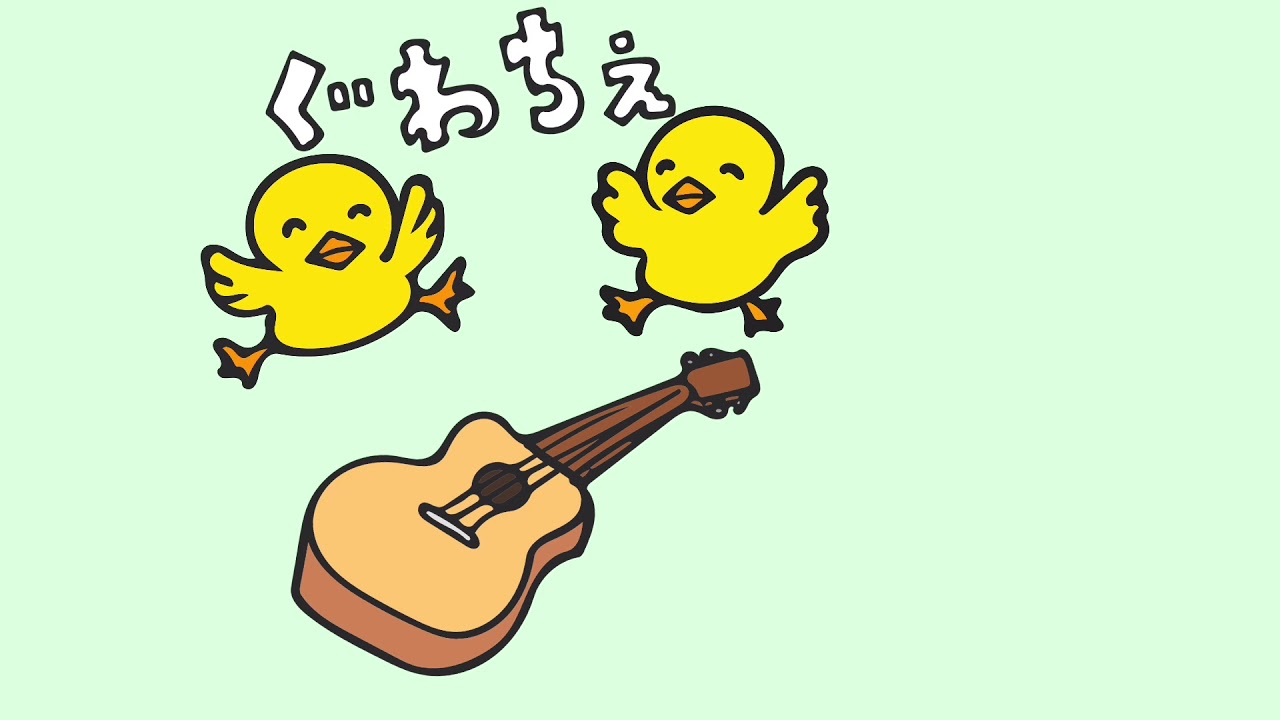 【TAB譜】居酒屋 木の実ナナ・五木ひろし ギター カバー 【アコギ/指弾き/かんたん伴奏】