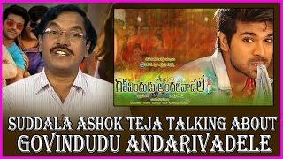 Suddala Ashok Teja Talking || Neeli Rangu Song - In Govindudu Andarivadele - Ram Charan