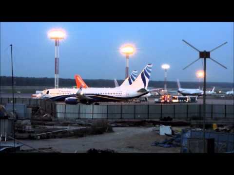 Поездка на Аэроэкспрессе, Аэропорт Домодедово
