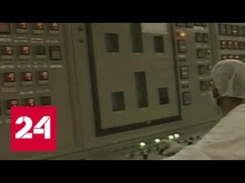 СМИ: Керри встречался с главой МИД Ирана по ядерной сделке - Россия 24