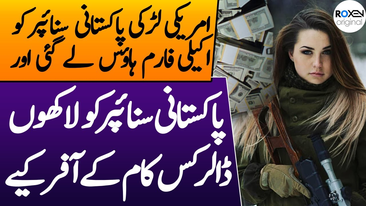 SNIPER | Ep10 | American Sniper Girl Offered Pakistani Sniper Dollars On Farm House But Why | Roxen
