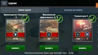 WOT Blitz. Взвод с подписчиками)))