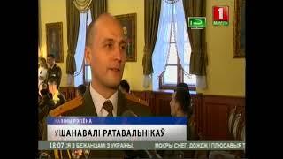 "ТРК ""Могилев"" Новости региона 17.01.2019"