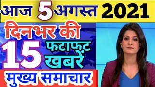 खुशखबरी! Gold-Silver-10 gm आज सोना चांदी 456 रु. सस्ता! #pmmodi, aadhar card, BJP, Delta, ifc,sensex