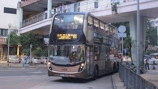 【大埔道車神】九龍巴士KMB S-81  ATENU900 @ 81  佐敦(西九龍站)→禾輋