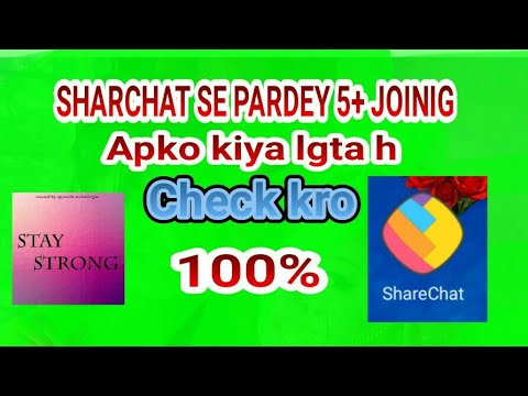 SHARE CHAT SE PARDEY 5 JOINING LGAYE IN COOL-E-BIZ