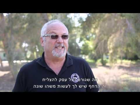 CoMeDPro - Israel: Sde Boker winery,  Hebrew subtitles